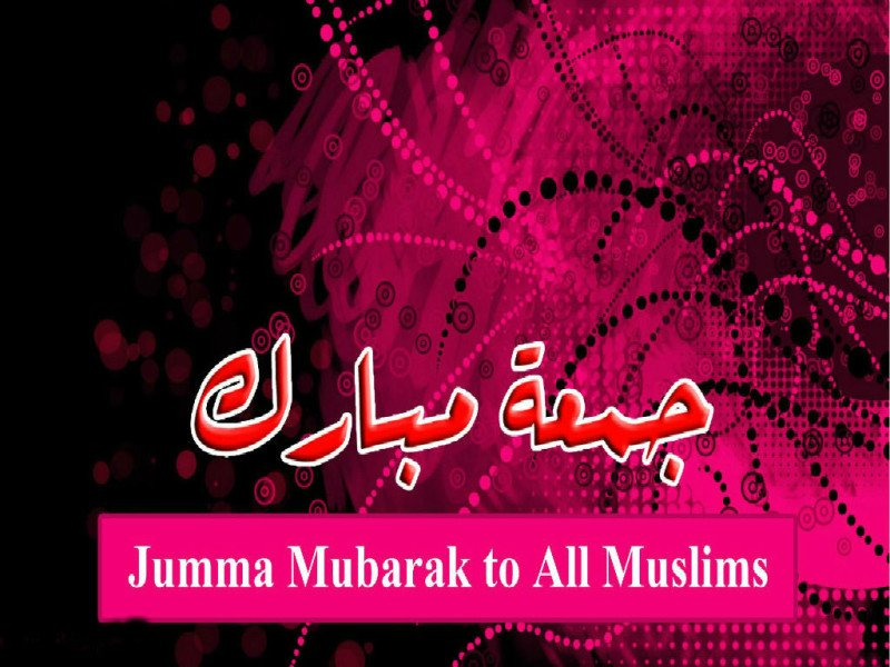 Beautiful-Jumma-Mubarak-HD-Wallpaper-800x600.jpg
