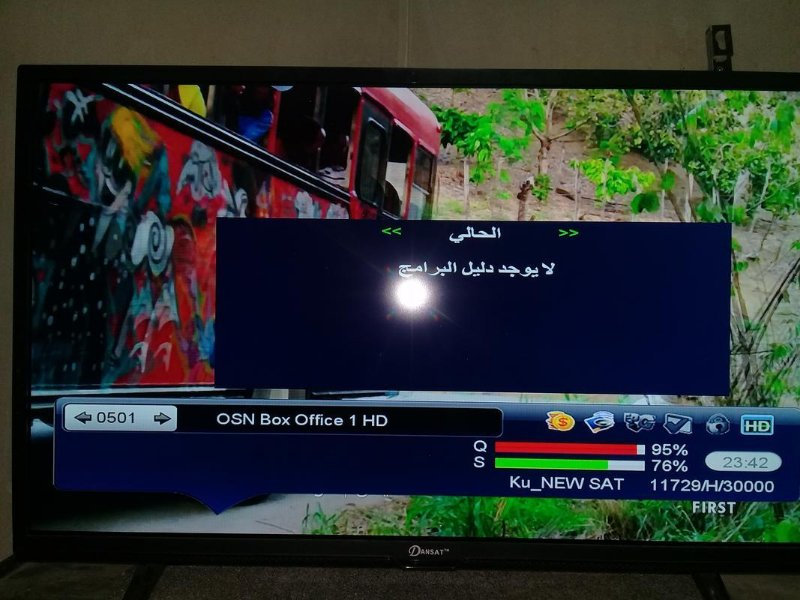Starsat SR 90000 Extreme (HEVC) With Dual Tuner - Golden