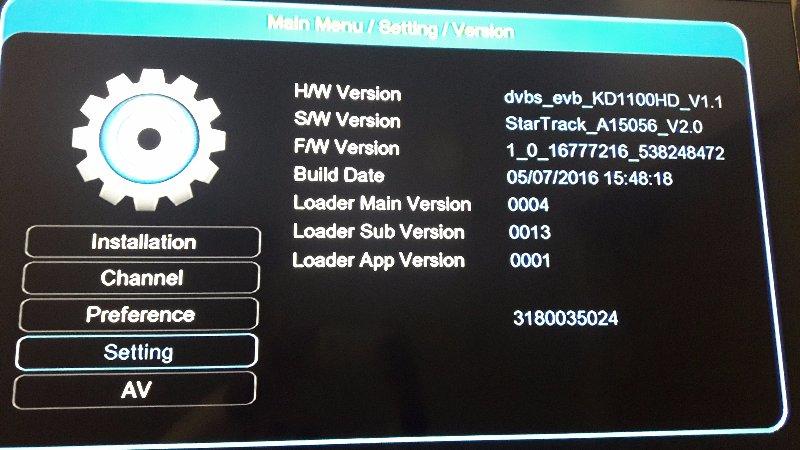 Star track software download