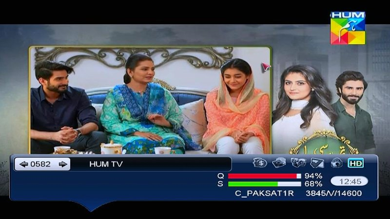HUM Network on Paksat=- - Golden Multimedia Forum