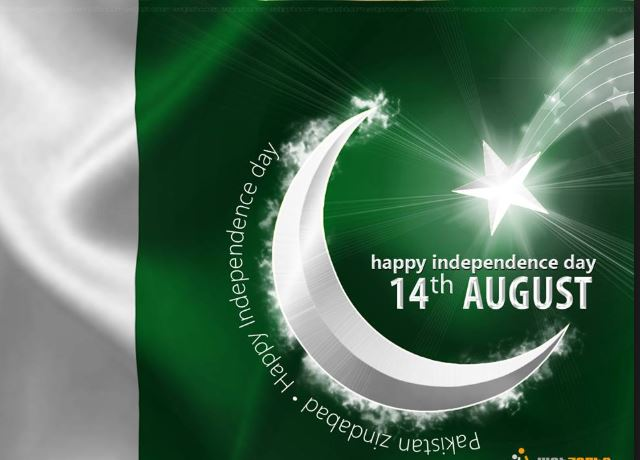 Pakistan-independence-day-speech-in-English-2018.jpg