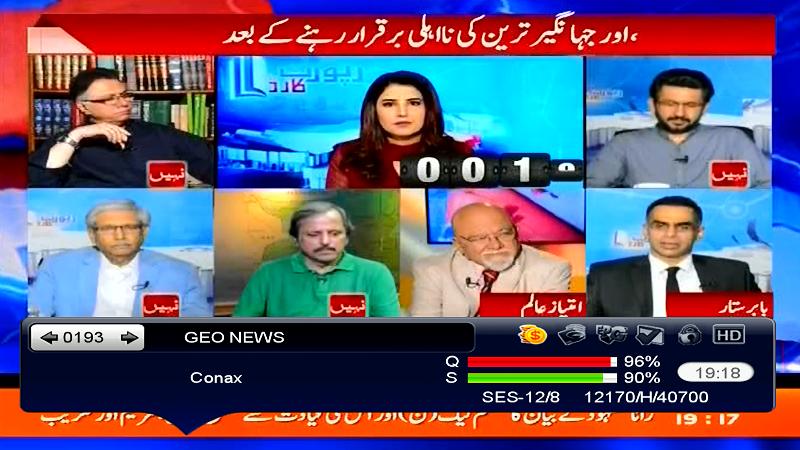 no signal on pakistani channels on dish tv 95e - Golden