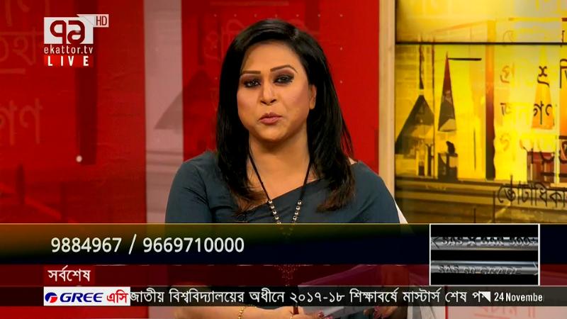 Ekattor TV Started On Bangabandhu-1 KU - Golden Multimedia Forum