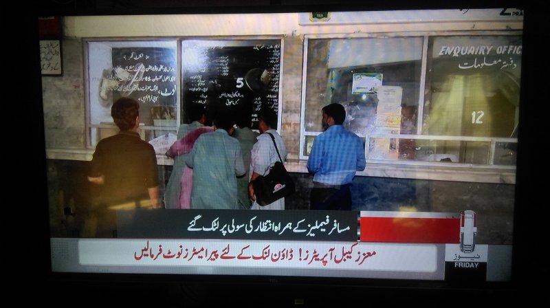 Aap NEWS and Indus TV new parameters! - Golden Multimedia Forum