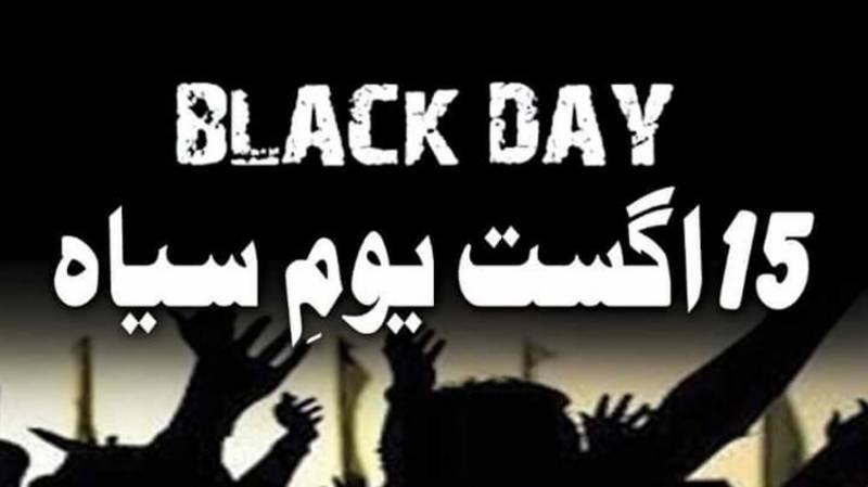 indian-independence-day-to-be-observed-as-black-day-in-pakistan-and-on-both-sides-of-loc-in-kashmir-1565807766-8275.jpg